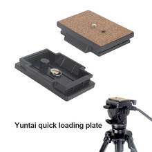1 Pcs Tripod Head Quick Release Plate Fast Loading ABS for Yunteng 880 98 691 OUJ99