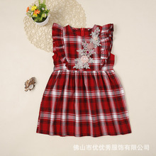 2019 Summer girls dresses Cute short sleeve embroidered lattice baby clothing Birthday party kids clothes for children costume цена