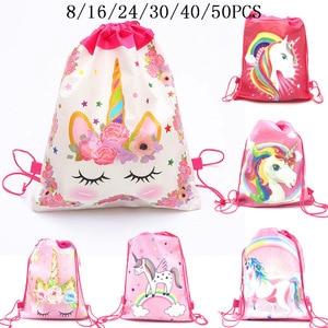 8/16/24/50PCS Unicorn Drawstring bag for Girls Travel Storage Package School Backpacks Children Birthday Party Favors skull bag