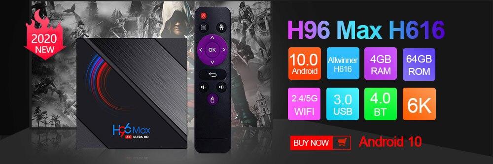 H96MAX H616