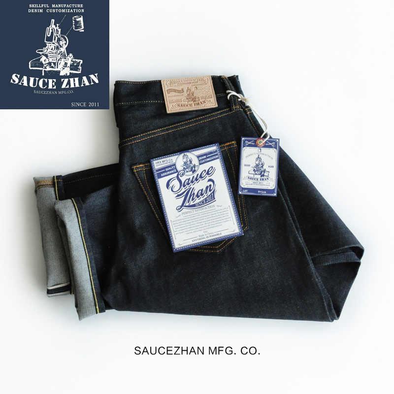 SauceZhan 316XX Casual Selvedge Jeans Raw Denim Jeans Ungewaschen Selvage Indigo Denim Jeans Gerade Herren Jeans