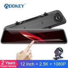 ADDKEY 2.5K 12 인치 백미러 미러 자동차 Dvr 카메라 대시 캠 FHD 1440P 듀얼 렌즈 운전 비디오 레코더 대시 카메라