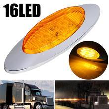 цена на Hot !! DC12V 16LED Side Marker Lights Car External Lights Warning Tail Light Auto Trailer Truck Lorry Lamps Boat Signal Lighting