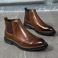 2019 зимние ботинки челси мужская кожаная обувь мужские Ботильоны Модная брендовая осенне-зимняя мужская обувь KA1852