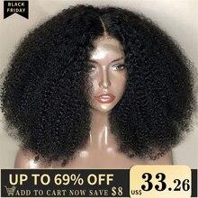 アフロ変態カーリーウィッグ13 × 4レースフロント人間の髪かつら高比女性のremy毛ウィッグ人毛レースフロントウィッグ