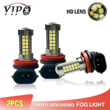 цена на super bright h8 h11 led fog light bulb 3030 54smd HD len 12V Daytime Running Lights DRL car styling h11 led lamp 6000K 12V white