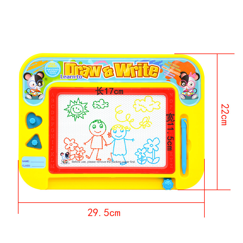 Boxed Qiqu Toys Children Graffiti Sketchpad Color Magnetic Drawing Board Large Size Baby Hei Ban Bi Early Education Toy
