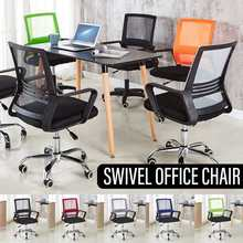 Computer chair Office Chair Furniture Chairman Gaming chair Task chair Kids Chair Staff Children Conference Chair Study student