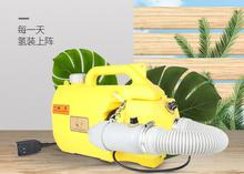 5L capacity electric disinfection ULV  sprayer fogger, disinfection and anti-epidemic nebulizer sterilizer drug sprayer
