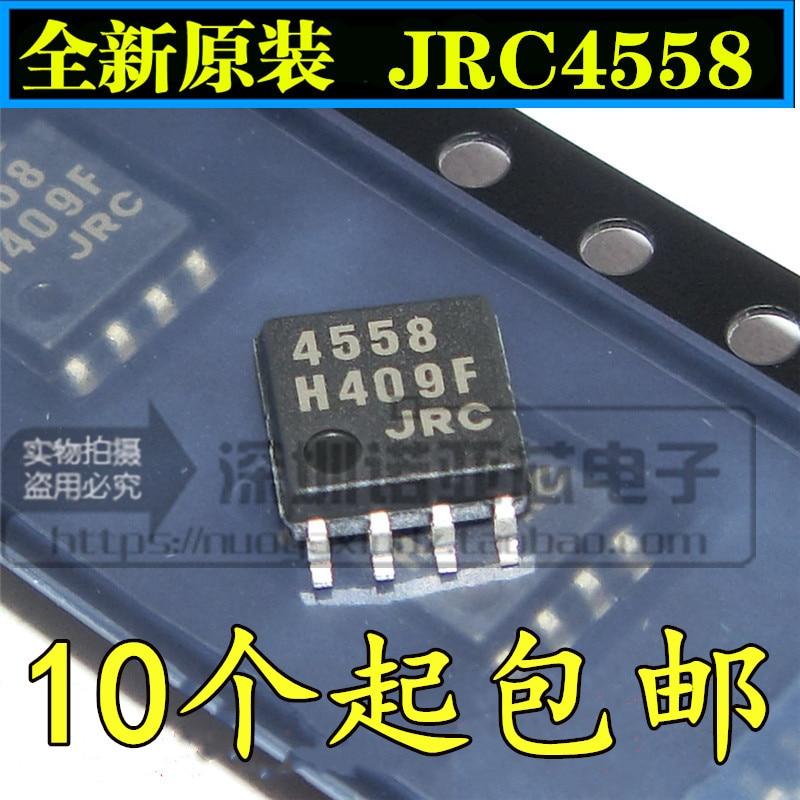 10pcs/lot Brand New Original JRC4558 NJM4558M Dual Operational Amplifier SMD SOP8
