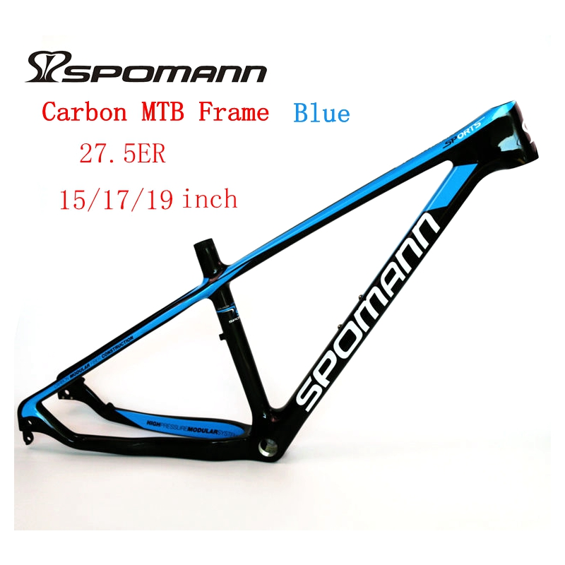 Spomann Carbon Fiber MTB Mountain Bike Frame Cylinder Shaft Quick Release 27.5er Wrist SetCross Country Forest Road