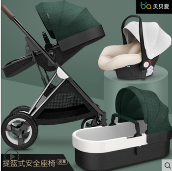 цена Sleeping basket type baby stroller can sit reclining light folding two-way high landscape newborn baby stroller bed онлайн в 2017 году