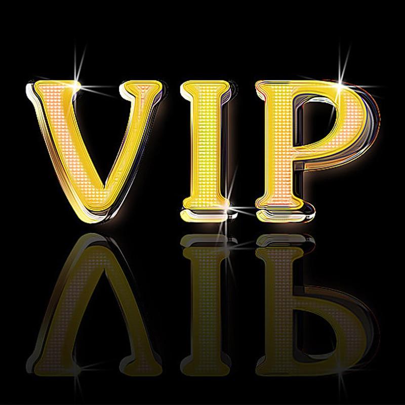 VIP(China)