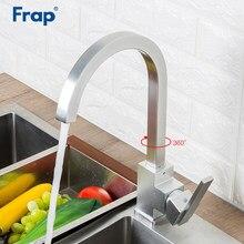 Robinet de cuisine Frap robinet de cuisine eau froide et chaude espagne entrepôt local expédition