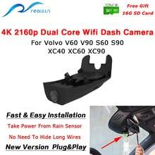 Realsun 4k 2160p dvr carro duplo núcleo novatek 96670 wi fi câmera traço gravador de vídeo para volvo v40 v60 v90 s60 xc40 xc60 xc90