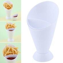 Чашка картофеля фри контейнер окунания конус закуски держатель Подставка для салата соус кухня J2Y