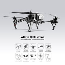 Wltoys Q333 Drone Three-stage Deformation Aerial Four-axis Aircraft Real-time Image Transmission FPV RC Helicopter