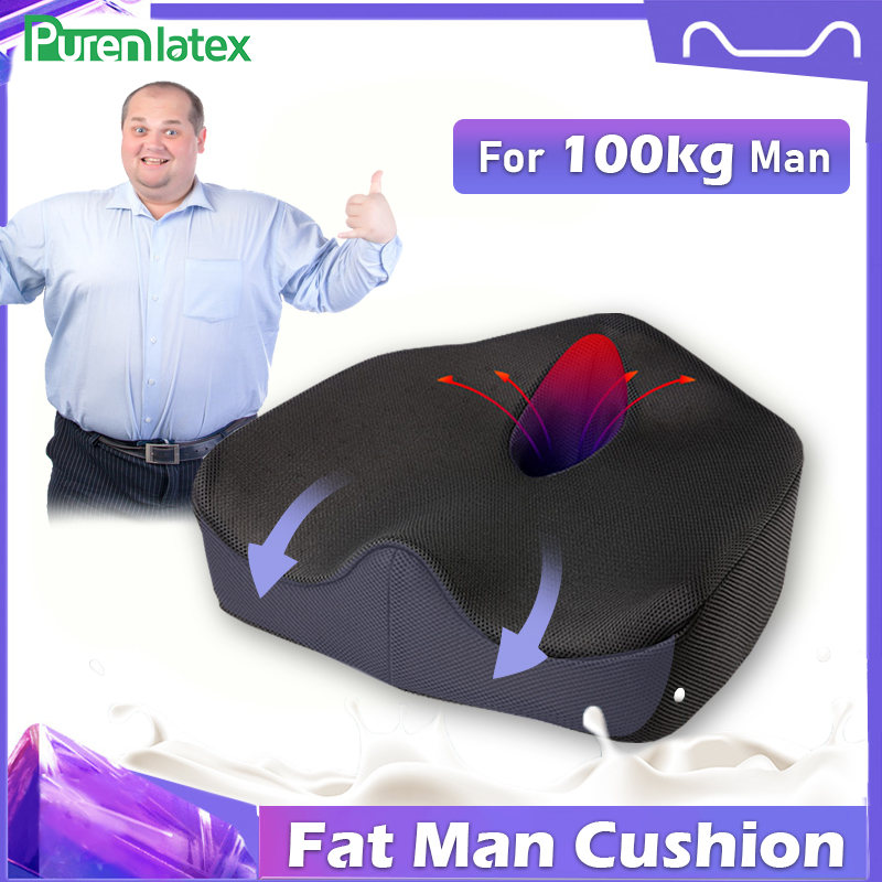 Purenlatex X-Large Big Size Latex Chair Orthopedic Pillow Fat Man Office Car Seat Cushion Overweight Hemorrhoid Vertebra Treat