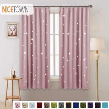 1 Panel Summer Hot Sale Fashion Star Blackout Curtain Japanese Hooks up Drape For Party Decoration Kitchen Home Bedroom - DISCOUNT ITEM  20% OFF All Category