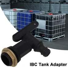 """Ibc tote tank tap adapter 3/4 """"резьбовой соединитель сменный"""