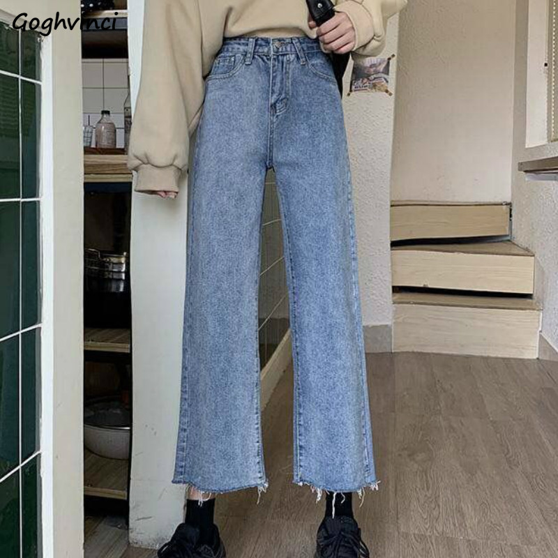 Jeans Women High Waist Zipper Button Pockets Ankle-Length Loose Straight Casual Korean Style Chic Trendy Streetwear Womens Daily