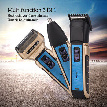 3 in 1 Cordless Reciprocating Men Shaver Body Razor Groomer Shaving Machine Beard Clipper Nose Ear Hair Removal Trimmer - discount item  45% OFF Personal Care Appliances