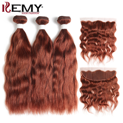 Brown Auburn Human Hair Bundles With Frontal 13*4 KEMY HAIR Brazilian Natural Wave Human Hair Weaves Bundle 3/4 PCS NonRemy Hair
