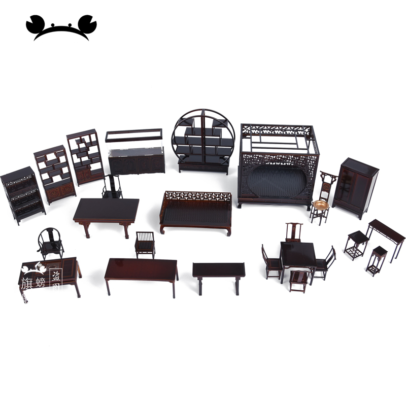 1:25 Dollhouse Mini Furniture Miniature Doll Accessories Chinese Style Plastic Model Bed Table Chair Cabinet Shelf