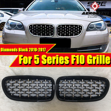 цена на F10 Front Bumper Diamonds Grill Grille ABS Gloss Black For BMW 520i 530i 540i 540iXD Front Kidney Grille Auto Car styling 10-17