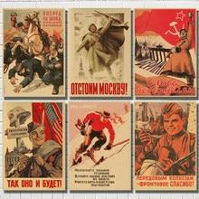 World war II Leninist political propaganda Soviet Union USSR CCCP poster Retro kraft paper wall Decorative