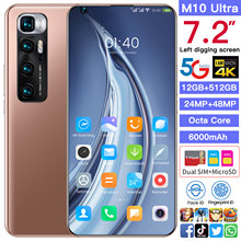 M10 Ultra 7.2 Inch Smartphone Global Version Android 10.0 24MP+48MP Camera Selfie 12GB+512GB Snapdragon 865 Free Shipping