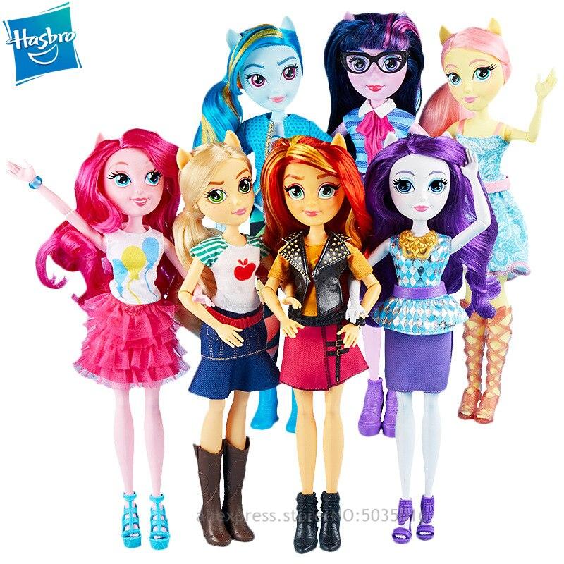 Hasbro mon petit poney pays fille poupée ensemble complet de poupées main poupées Ziyue enfants éducatifs princesse jouets