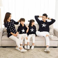 Семейная одежда с капюшоном; Свитер капюшоном для мамы и дочки;