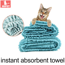 Absorbent Dog Towels Cat Bath Towel Soft Cleaning Massage Drying Bathrobe For Small Dogs Microfiber Pet Robe