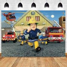 Пожарный Сэм фон для фотосъемки мальчиков пожарный двигатель