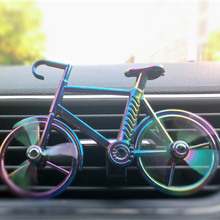 Car Perfume Outlet Aromatherapy Bicycle Ornaments Interior Supplies Automotive Air Freshener Fragrance