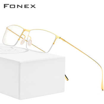 FONEX Titanium Alloy Glasses Frame Men Square Myopia Prescription Eyeglasses Frames Half Rim Optical Male Korean Eyewear 8101 - DISCOUNT ITEM  49% OFF All Category