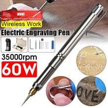 Мини Беспроводная электрическая гравировальная Ручка 60 Вт 33000