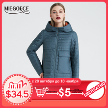 MIEGOFCE 2020 Spring and Autumn Womens Hooded Jacket Womens Fashionable Windproof Coat With Large Pockets Long Cotton Parka
