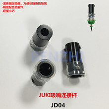 SMT JUKI NOZZLE HOLDER   Nema8 hollow shaft stepper holder  motor special connector