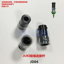 SMT JUKI נחיר מחזיק Nema8 הולו פיר צעד בעל מנוע מיוחד מחבר