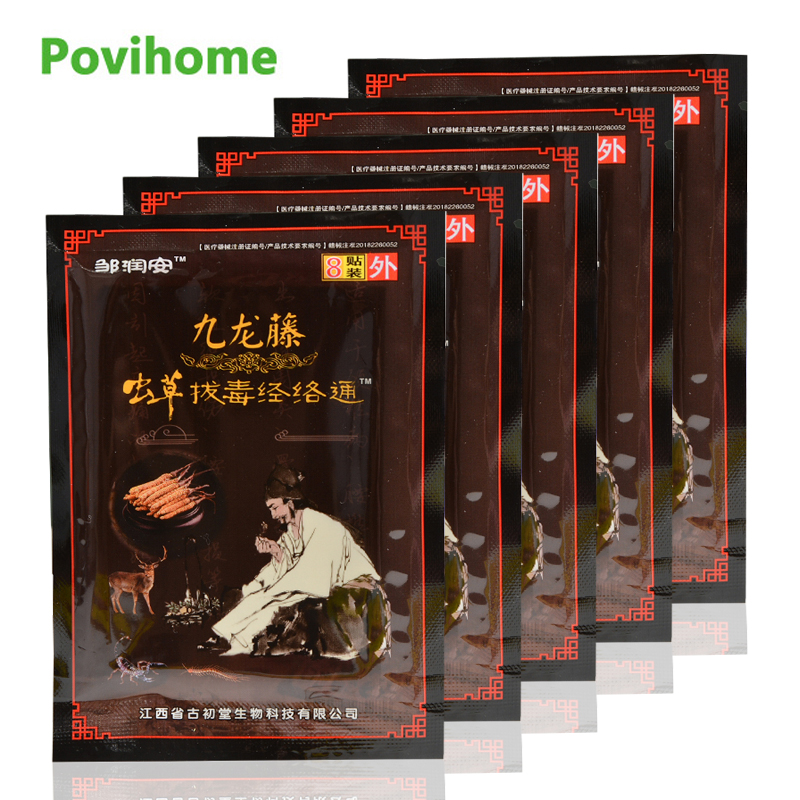 40pcs Precious Cordyceps Rheumatism Patches Body Muscular Fatigue Arthritis Orthopedic Joint Pain Killer Medical Plaster D2657