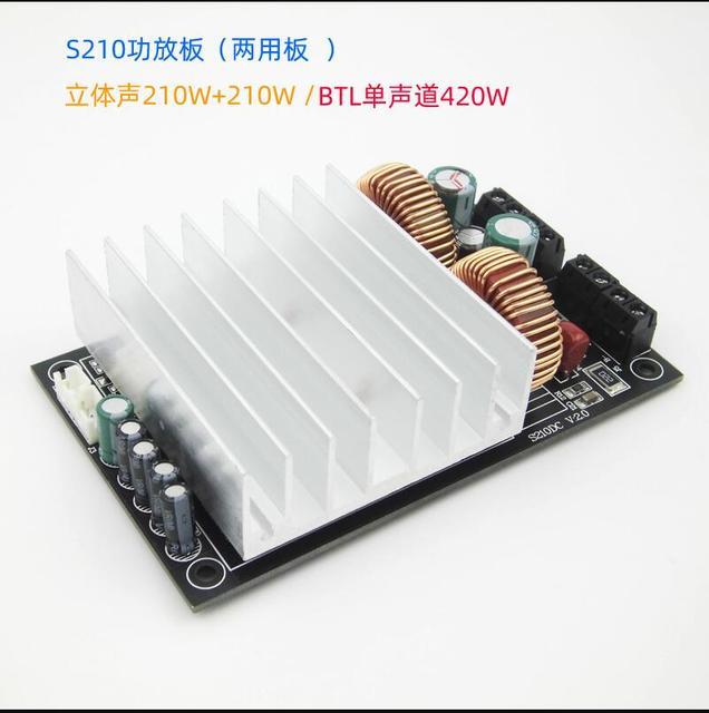 TDA8954 210 واط * 2 ستيريو الصوت الرقمي مكبر كهربائي مجلس عالية الطاقة أمبير مكبر للصوت BTL مونو 420 واط