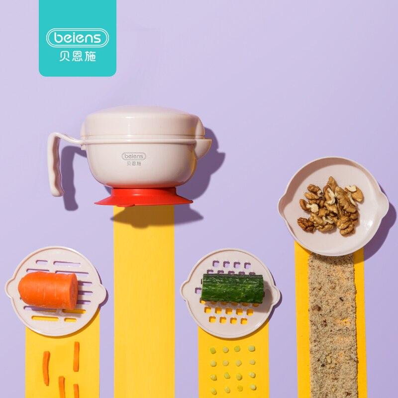 Beiens Baby Food Grinder 9pcs Infant Supplement Mills Grind Tools Kids Vegetable Processor Safety Bowl Toddler Food Mashed Tools