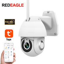 Tuya Smart Life APP IP Wifi Camera 2MP 1080P HD Outdoor Speed PTZ Wireless Camera Support Motion Detection Alexa Echo Show
