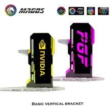 Suporte de placa de vídeo, suporte de acrílico gpu multi estilo iluminado para placa gráfica, chassi, lâmpada vertical para alívio asus aura