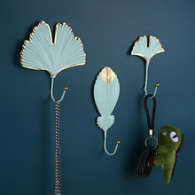Nordic Wrought Iron Hook Key Hanger Wall Hook Exquisite Leaf Modeling Craft Wall Decoration Minimalist Wall Hook Decorative