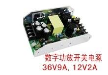 Tarjeta de alimentación de amplificador de potencia de conmutación Digital de 350W 36V @ 9A/12V @ 2A Dual Out