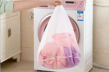 1PC 3 Sizes Mesh Laundry Wash Bags Basket Foldable Delicates Lingerie Bra Socks Underwear Washing Machine Clothes Protection Net(China)