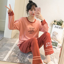 (Free shipping)Pajama women's spring and autumn cotton long sleeve sky blue lovely set cotton Korean version Sweet cartoon large